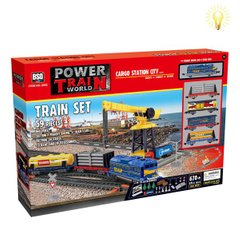 "Набор игровой Baisiqi ""Power Train World - порт"" (2082)"